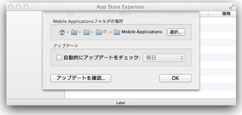 App Store Expenses-2-1