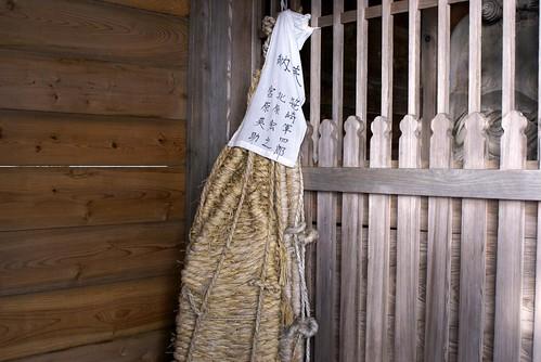真福寺の仁王像