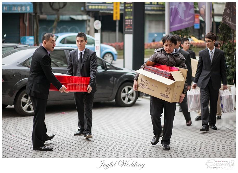 婚禮攝影 小朱爸 明勳&向榮 婚禮紀錄 中和晶宴_0021