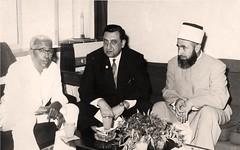خلال مؤتمر العالم الإسلامي  - مقاديشو - 1965
