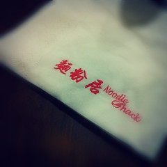 麵粉居 @ IPC (3)