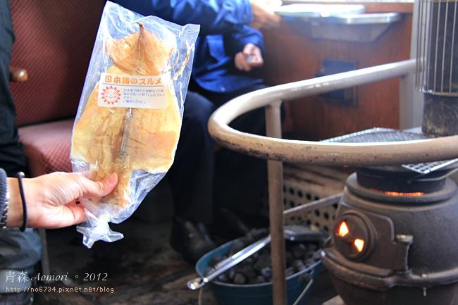 20120220_AomoriJapan_3451 f