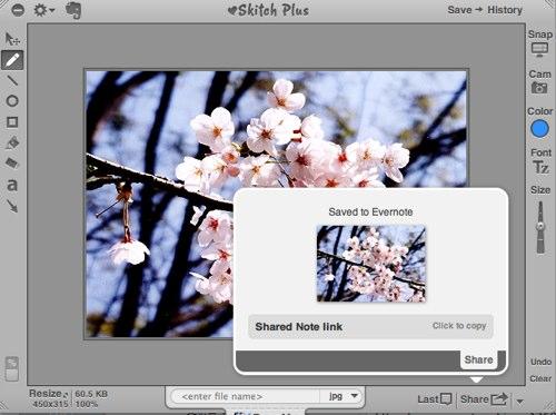 スクリーンショット 2012-03-23 11.21.54