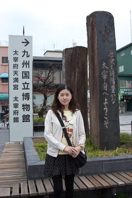 2012-kyushu-592