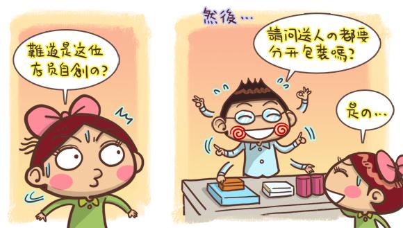 東京旅遊搞笑圖文04