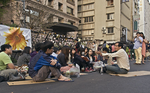 Lecture on Jinan Road