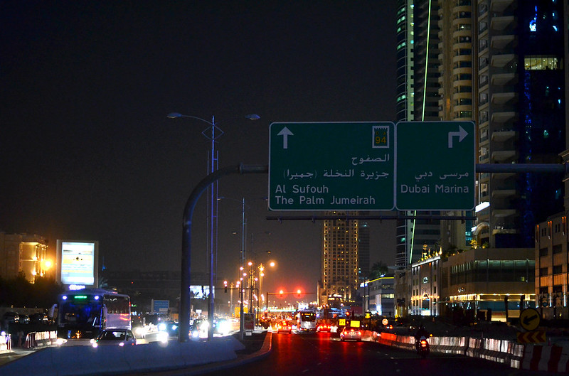 dubaiatnight4