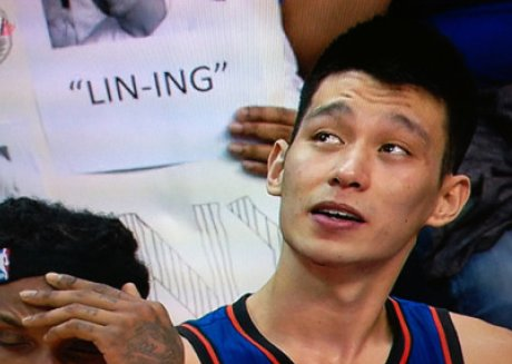 ARE YOU LIN-ING?