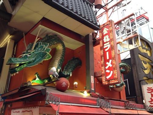 大阪たこ焼きツアー@道頓堀-11