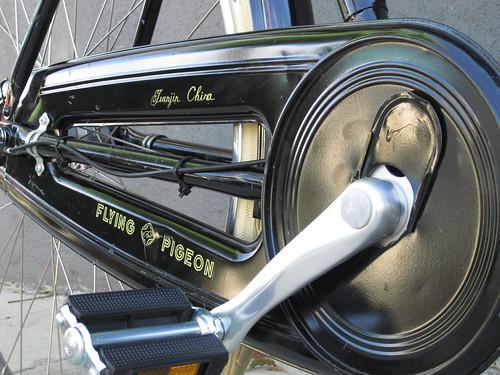 Chaincase on Flying Pigeon PB-13 Nexus 3-speed conversion for Wolfpack Hustle Marathon Race DFL Prize