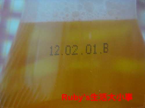 毛寶兔超蘇打廚房除油除垢清潔劑 (4)