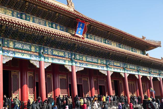 Forbidden City Inside