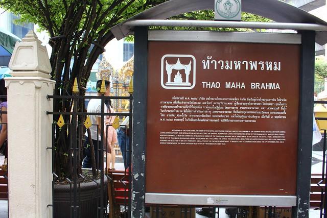 Bangkok: Famous Erawan Shrine