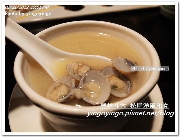 雲林斗六_松屋洋風和食20120221_R0059910