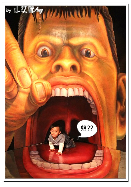 [3D展]高雄駁二藝術特區奇幻不思議日本3D幻視藝術畫展IMG_8040