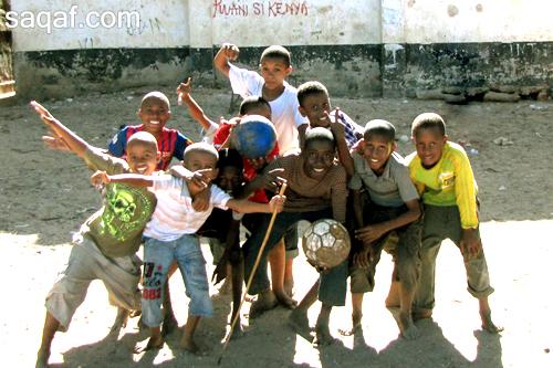 O' Africa كرة قدم