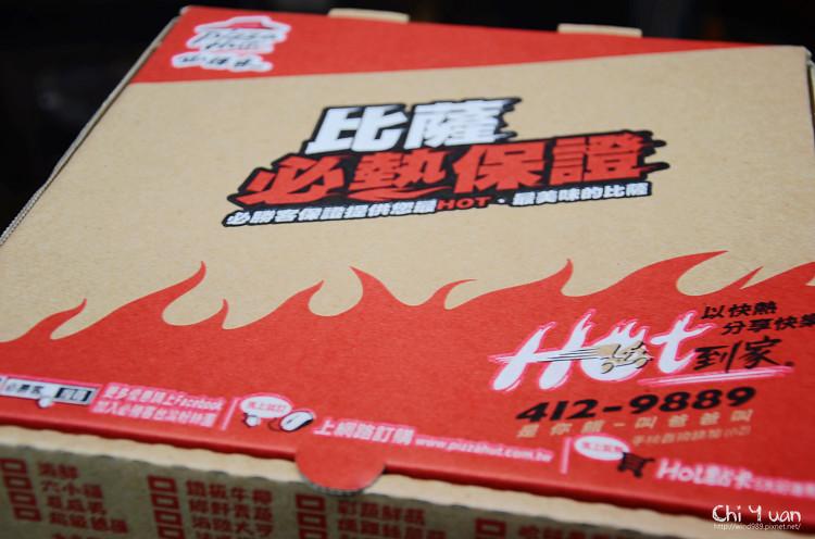 Pizza Hut輕Q餅皮05.jpg