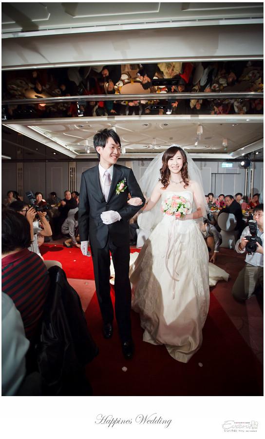 婚攝-EVAN CHU-小朱爸_00182