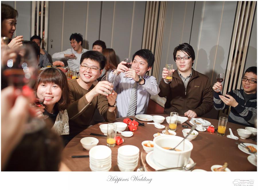 婚攝-EVAN CHU-小朱爸_00224