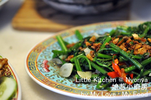 2012_01_22 Little Kitchen @ Nyonya 051a