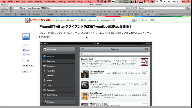 SafariScreenSnapz002