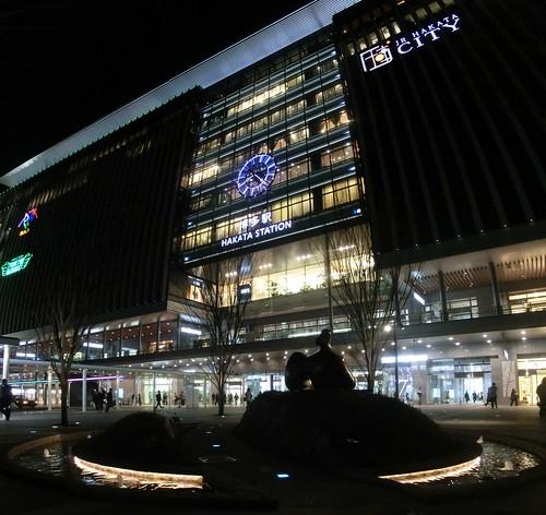 博多駅/博多シティ(九州 福岡)