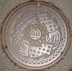 Japan06-05-059