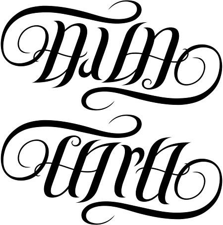 ava cara ambigram flickr photo sharing. Black Bedroom Furniture Sets. Home Design Ideas