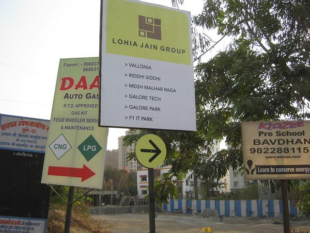 To Lohia Jain Group's Riddhi Siddhi, Vallonia, Megh Malhar Raga at Bavdhan Khurd, Pune 411 021