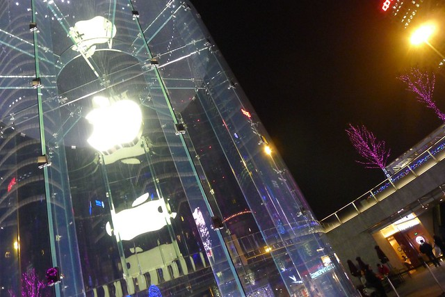 Shanghai: Magnificent Apple Store At Pudong