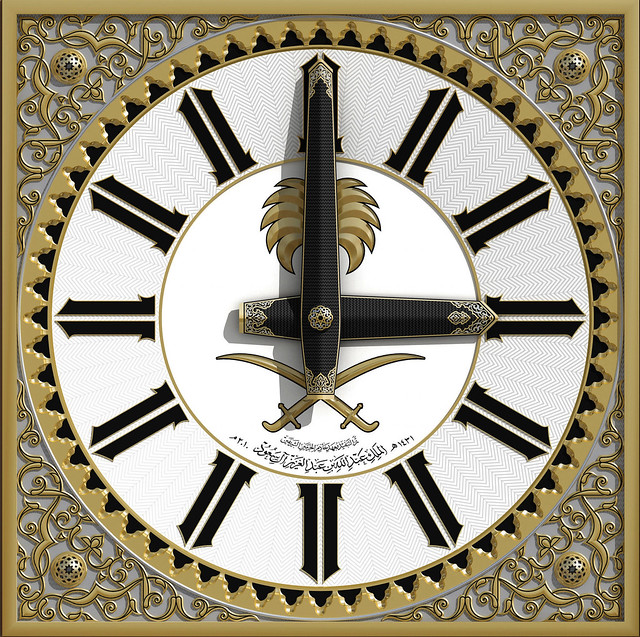 Mideast Saudi Giant Clock