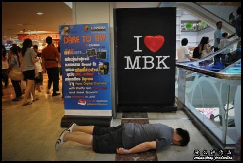 Planking in MBK Thailand