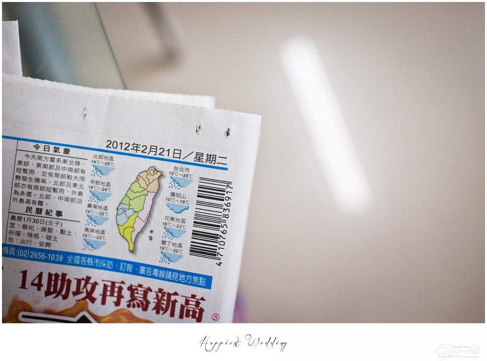 婚禮紀錄 婚禮攝影 evan chu-小朱爸_00007