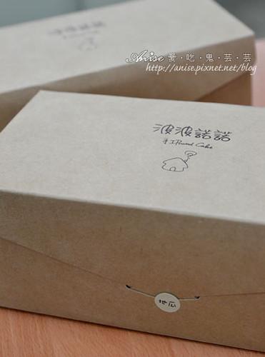 波波諾諾磅蛋糕002.jpg