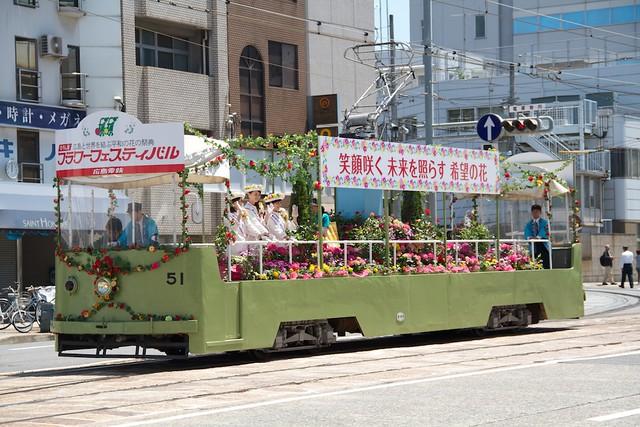 広島電鉄貨50形51号 花電車
