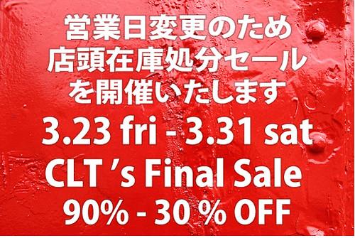 CLT FINAL SALE