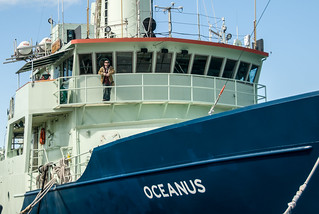 R/V Oceanus, OSU's current primary research vessel