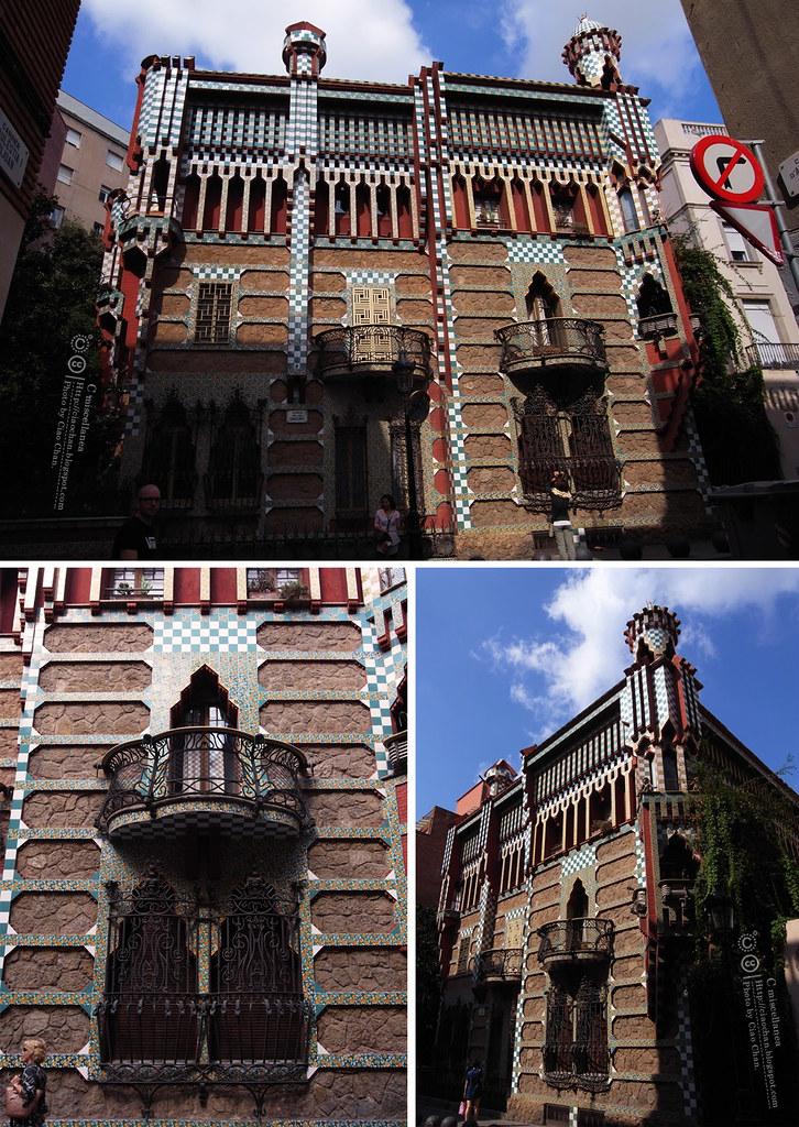 Hola Barcelona~巴塞隆納。往「桂爾公園 Parc Güell」郊遊去 (上) R1042966