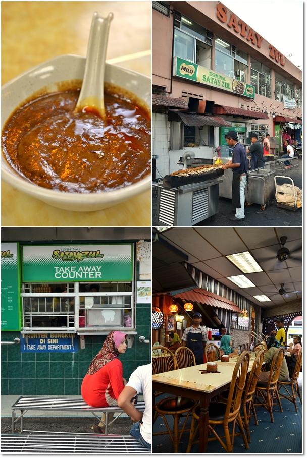Kuah Kacang @ Satay Zul