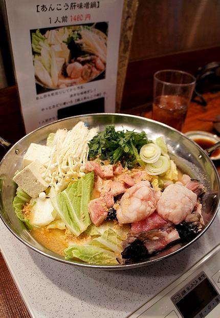 東京美食居酒屋18版頭
