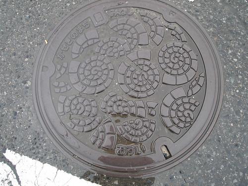 山口県美祢市アンモナイトマンホール