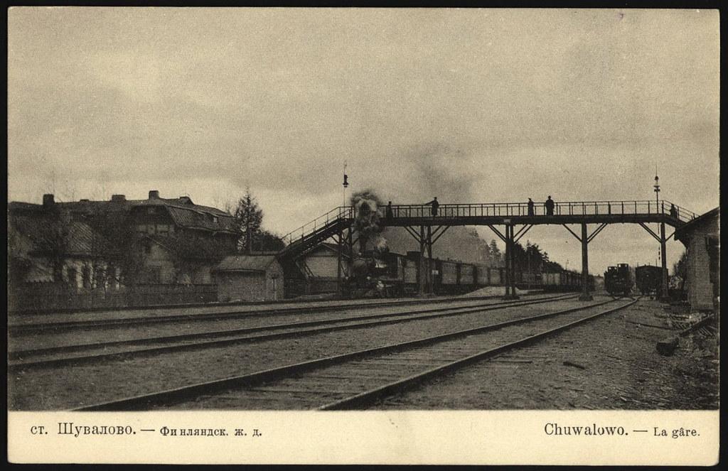 Станция Шувалово. Финляндская железная дорога = Chuwalowo. La gâre 1909_Страница_1