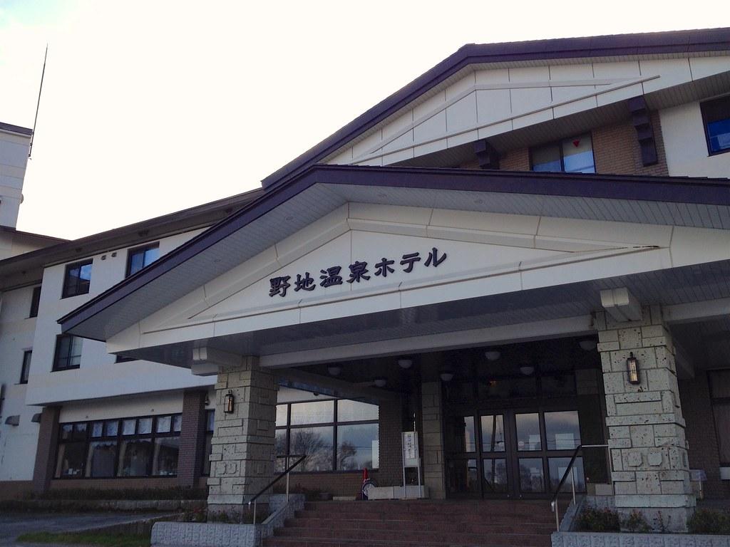 Mt.Issaikyo 030