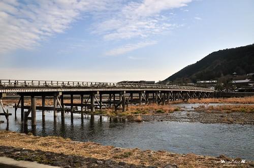 Arashiyama 嵐山 - 31