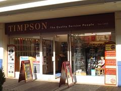 Picture of Timpson (Templars Square)