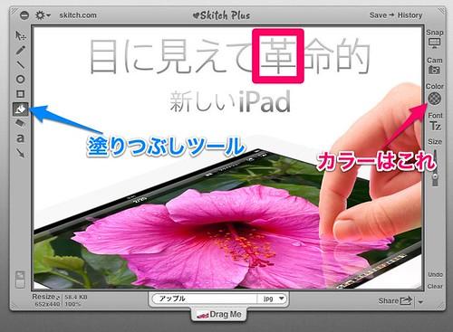 スクリーンショット 2012-03-13 13.38.18
