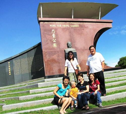 @WNS Memorial Park