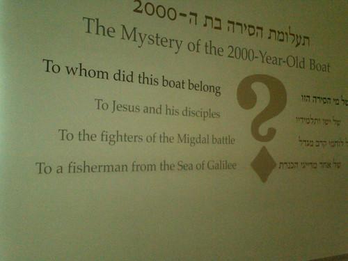 Galilee - The Jesus Boat