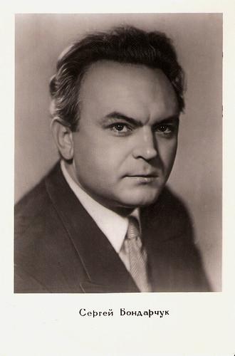Sergej Bondartschuk