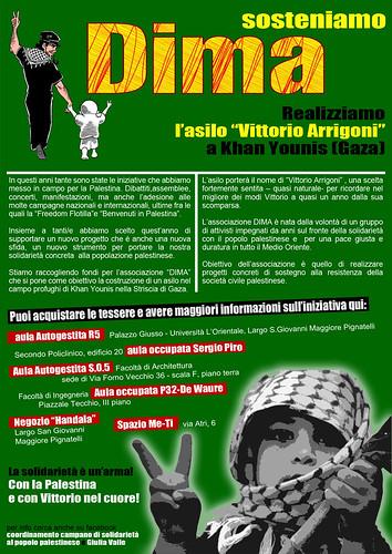 Sosteniamo DIMA - realizziamo l'asilo Vittorio Arrigoni a Gaza!
